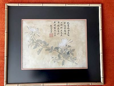 Very Old Chinese Watercolor Painting, Signed