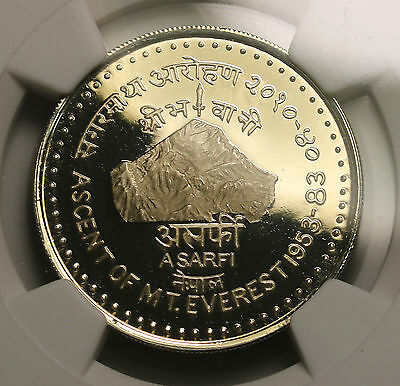 2040/ 1983 Nepal Gold Asarfi KM# 1006 Proof Coin 350 Minted NGC PF69 UCAM SCARCE