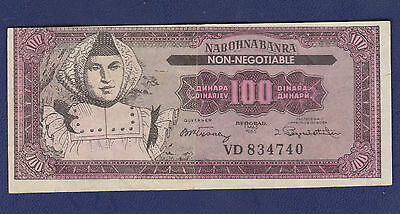 1955 Yugoslavia Non Negotiable 100 Dinara Note In Fine Condition