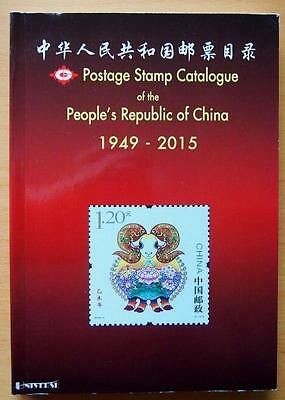 1949 - 2015 China Postage Stamp Catalogue