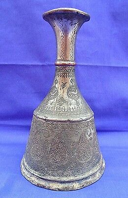 Rare Old Antique Mughal Metal Paisley Pattern Water Wine Vessel Dovetail Seam
