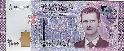 New !!! Syria 2017, 2000 pounds !!! UNC ...503