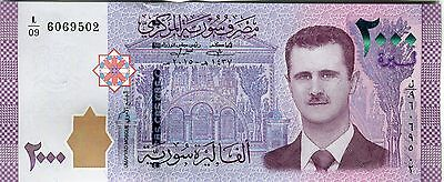 New !!! Syria 2017, 2000 pounds !!! UNC ...502