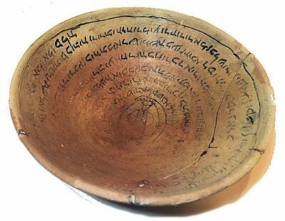Ancient Aramaic Incantation Bowl c.5th-7th century AD.