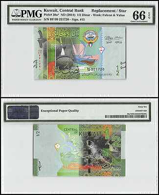Kuwait 1/2 (Half) Dinar, ND 2014, P-30a, Falcon, Replacement/Star, PMG 66