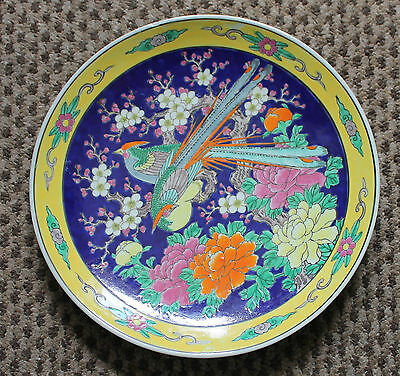 A Superb 31.8cm Japanese Yamatoku kiln Famille Rose Pheasants Blossoms Charger 1