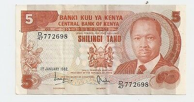 1982 Central Bank of Kenya Five Shilling Bank Note