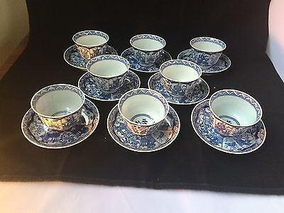 Gorgeous Set! 18C Kangxi Chinese Porcelain Cup Saucer 'Figures & Flowers' Marked