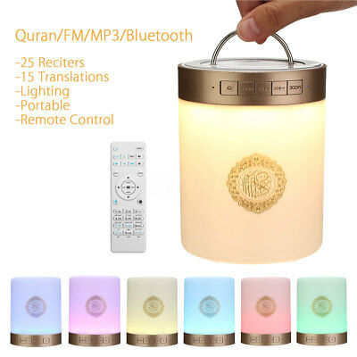 SQ112 Ramadan Bluetooth Samrt Quran Speaker LED Touch Lamp Light Muslim Gifts