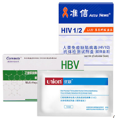 HIV AIDS prueba test hepatitis B detección de virus 3in1