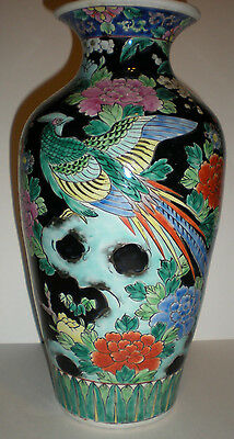 Exquisite Vintage Hand Painted Japanese/chinese/asian Floral Pheasant Vase