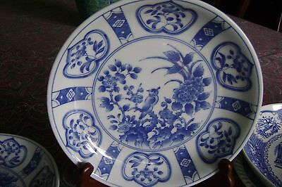 "9"" Porcelain Blue/White Imari Plate Japan FREE SHIPPING"