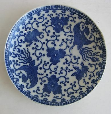 Fine Old Japanese Porcelain Transferware Peacock & Vines Decorated Plate