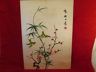 Vintage Chinese Embroidery Satin Panel Birds Lettering Pink Flowers