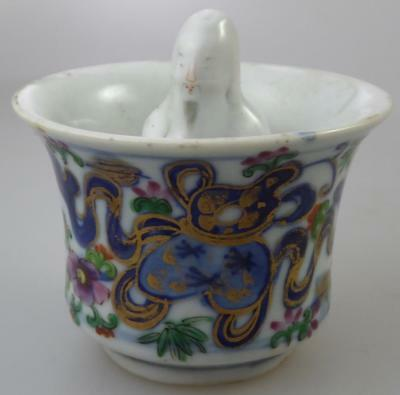 Early Chinese Porcelain Brush Rinser? Figure In Centre Butterfly Decoration