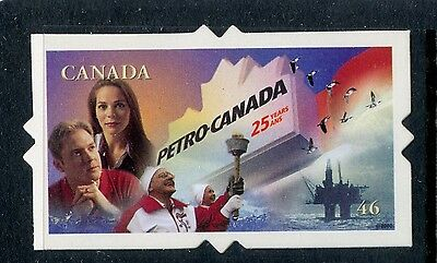 Weeda Canada 1867b VF MNH inverted die cut single, Petro Canada 2000 CV $10