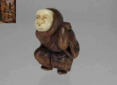 HOZAN, 1800's, Japanese Mixed Materials Netsuke: Entertainer