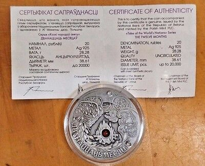 """Belarus 2006 20 Roubles """"The Twelve Months"""" with COA Silver Coin"""