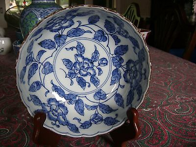"Porcelain Blue/White 6.5"" Oriental Bowl FREE SHIPPING"