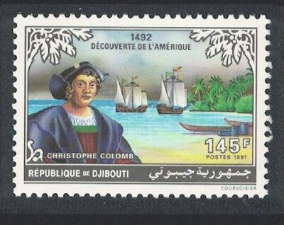 Djibouti 500th Anniversary 1992 of Discovery of America by Columbus 1st issue 1v