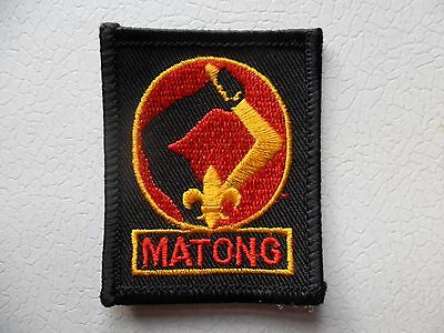 Matong District NSW Australian Scout Embroidered Cloth Badge