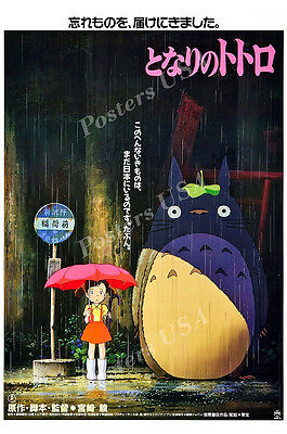 Posters USA - Studio Ghibli My Neighbor Totoro Movie Poster Glossy - MOV987