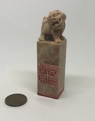Antique Chinese Chop Signature Happiness Foo Dog Foo Lion Stamp Seal