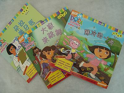 Pack of 3 Dora the Explorer Chinese/English Bilingual books with beautiful pics