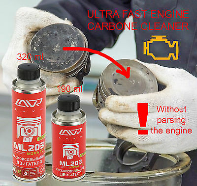 FAST-CLEANER carbon from the cylinder-piston group LAVR ML203 Decarbonizer motor