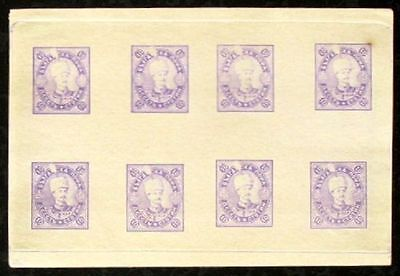 s891) Bulgarien Prince Ferdinand Essay sheet with 8 stamps printed 1889 Vienna