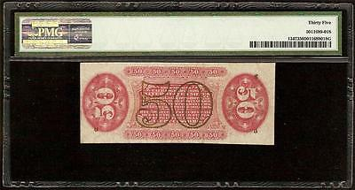 50 CENT RED BACK REVERSE JUSTICE FRACTIONAL CURRENCY NOTE A-2-6-5 Fr 1347 PMG
