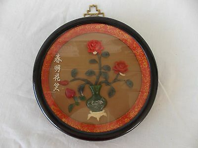 Vtg Oriental Jade & Coral Round Celluloid Shadow Box Wall Hanging Lot of 4 #4407