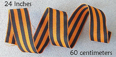 Russian Soviet Military Wwii Ribbon Order Medal Award Badge Imperial Wwi George