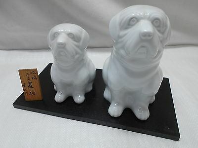 Vintage Ceramic DOG TOSA Statue on stand Japanese Signed DOGS #33