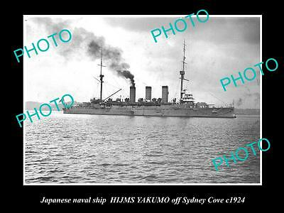 OLD LARGE HISTORIC PHOTO OF THE JAPANESE NAVY SHIP, HIJMS YAKUMO IN SYDNEY c1924