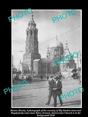 OLD LARGE HISTORIC PHOTO OF ROSTOV RUSSIA, VIEW OF THE INTERCESSION CHURCH c1918