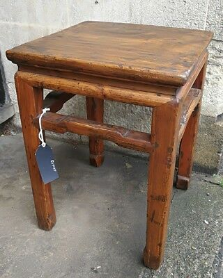 Late 19th Century Antique Chinese Elm Stool