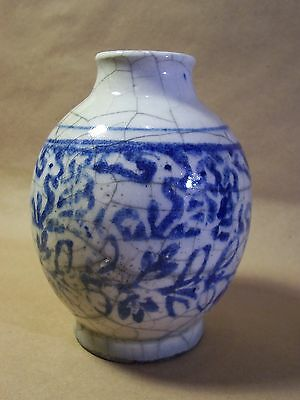 Antique Islamic Pottery Jar Middle East Blue White