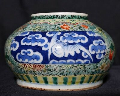 Exquisite Rare Old Antique Chinese Polychrome Porcelain Brush Washer Pot FA387