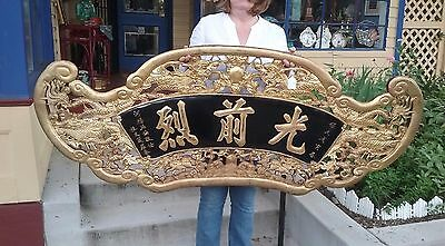 Vintage Chinese Family Sign, Hand-carved, painted wood.