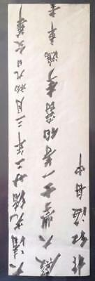 Chinese Caligraphy, 19th Century