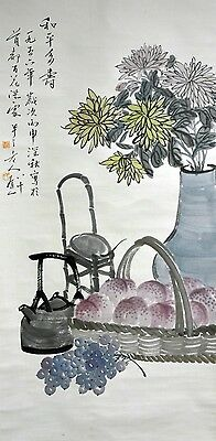 Vintage Chinese Watercolor Fruit & Flower Wall Hanging Scroll Painting with Mark