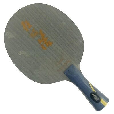 DHS Hurricane Hao Table Tennis / Ping Pong Blade