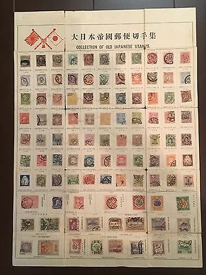 Collection of 100 old Japanese Stamps 1876-1930