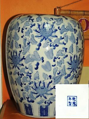 "Chinese 12"" Vase / Jar no lid Qing Qianlong period mark Antique 19th / 20th"