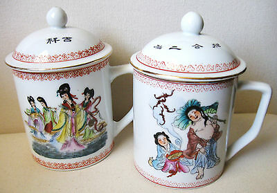 Pair of Vintage Chinese Porcelain Lidded China Mugs