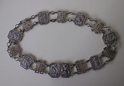 Superb Antique Chinese Export Silver Belt
