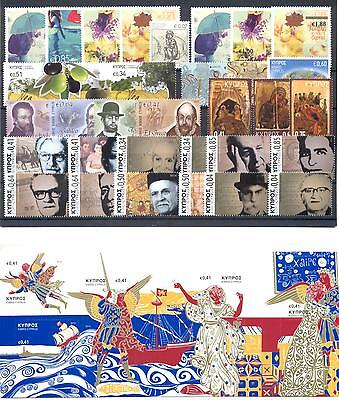 Cyprus 2014 Complete Year Sets Stamps Mnh