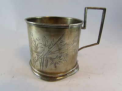 estate ANTIQUE 75g Imperial 1921 Russian 84 Silver Cup Holder Cup holder