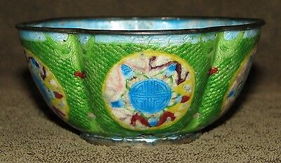 Antique Chinese Enameled Scalloped Bat Bowl Guilloche Background Not Cloisonne